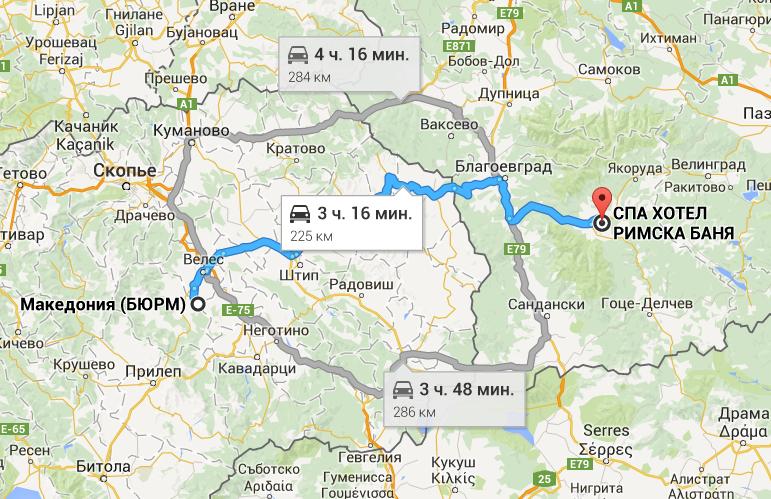 спа почивки в България