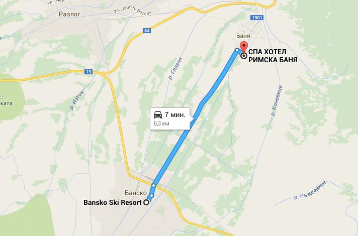 село Баня - Банско